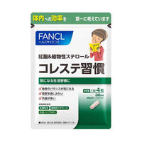 FANCL For High Cholesterol 120capsules 30days