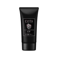 Kanebo EVITA BOTANIC VITAL MOIST UV PROTECTOR GEL SPF50+/PA+++ 50g