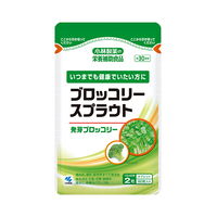 KOBAYASHI Pharmaceutical Broccoli sprout 60tablets 30days