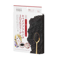 HABA Resilient/Plump  Caviar Placenta & Double Collagen Mask 5sheets