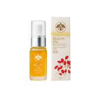 Tree of Life Beauty Oil Rosehip 10ml <organic>