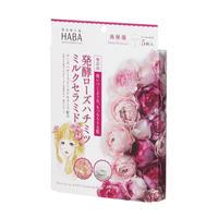 HABA Deep Moisture Rose Honey & Milk Ceramide Mask 5sheets