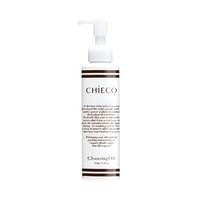 CHIECO (GINZA TOMATO) Rose Placenta® Cleansing oil C 150ml