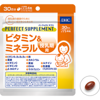 DHC PERFECT SUPPLEMENT Vitamins & Minerals For lactation 120tablets 30days