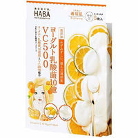 HABA Brightening Yogurt lactic acid bacteria Mask 5sheets
