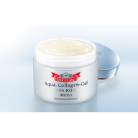 Dr.Ci:Labo Aqua-Collagen-Gel BI-HA-KU-EX 120g