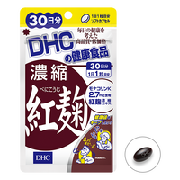 DHC Concentrated Monascus 30capsules 30days