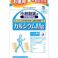 KOBAYASHI Pharmaceutical Calcium + Magnesium + Vitamin D 240tablets 60days