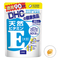 DHC Natural Vitamin E (Soy) 90capsules 90days