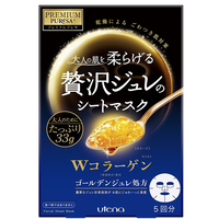PREMIUM PUReSA Golden Jelly Mask 33g*5sheets