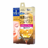 KOSE CLEAR TURN PREMIUM Royal Jelly EYE Mask (5set)