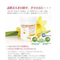 QUEEN BEE HAPPY EX Massage Salt 1kg