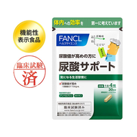 FANCL Uric acid Support (the first in Japan) 120capsules 30days