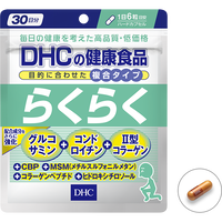 DHC Active for Joints 180capsules 30days