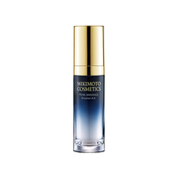 MIKIMOTO COSMETICS PEARL RADIANCE EMULSION A.A. 30g
