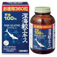 ORIHIRO SQUALENE deep-sea shark extract 360capsules 60days