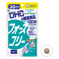 DHC Coleus forskohlii  120tablets 30-60days