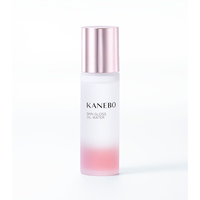 KANEBO SKIN GLOSS OIL WATER 50ml