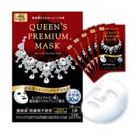 Queen's Premium Mask 30ml*5sheets (3types)