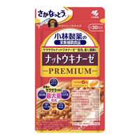 KOBAYASHI Pharmaceutical Natto Kinaze PREMIUM Omega-3 fatty acid 180capsules/30days