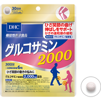DHC Glucosamine 2000 180capsules 30days