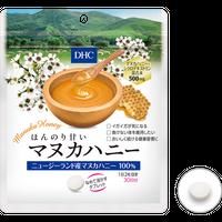 DHC Manuka Honey 60tablets 30days