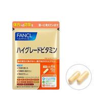FANCL High grade vitamins 120capsules 30days