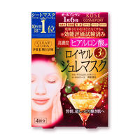 KOSE CLEAR TURN PREMIUM Royal Jelly Mask Hyaluronic acid + Coenzyme Q10 4sheets
