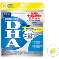 DHC DHA 120capsules 30days