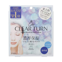 KOSE CLEAR TURN PREMIUM SUPER PREMIUM FRESH MASK 3sheets (3types)