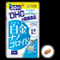 DHC Platinum nanocolloid 30capsules 30days