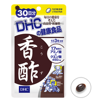 DHC Flavored Vinegar 90capsules 30days