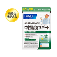 FANCL Neutral fat Support 120tablets/30days