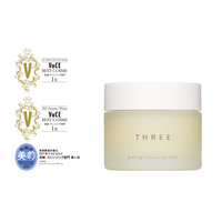 THREE Aiming Cleansing Balm 85g <92% naturally derived ingredients>