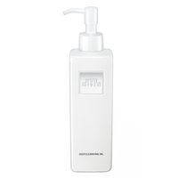 SHISEIDO THE GINZA Deep Cleansing Oil 200ml