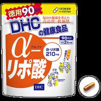 DHC alpha lipoic acid 180capsules 90days
