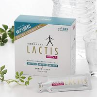 LACTIS Lactic acid bacteria extract 10ml * 30pcs