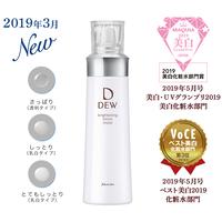 Kanebo DEW brightening lotion 150ml (3types)
