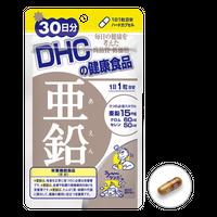 DHC Zinc 30capsules 30days