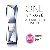 KOSE ONE BY KOSÉ MELANOSHOT WHITE (Brightening Serum) 40ml