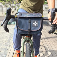 PAPERSKY/Bike 'n Hike FRONT BAG