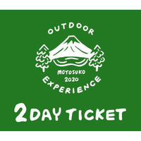 Outdoor Experience本栖湖 2DAYキャンプインチケット