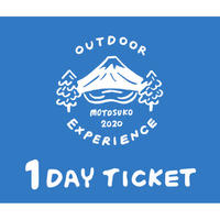 Outdoor Experience本栖湖 1DAYチケット