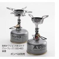 SOTO/マイクロレギュレーターストーブ ウインドマスターSOD-310
