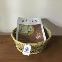 めかご【戸隠竹細工】:丸型