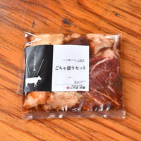 【近江牛】ホルモンたれ漬けパック 300g