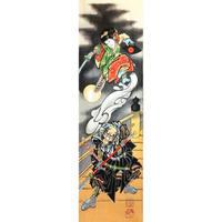 いわき絵のぼり 屋外絵幟『牛若丸と弁慶』4.5m×0.7m