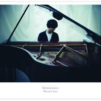 Innocence - Wataru Sato