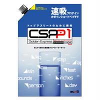 CSPP1  Golden  Express