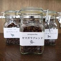 ブレンドコーヒー3種類100g×3個(送料込)